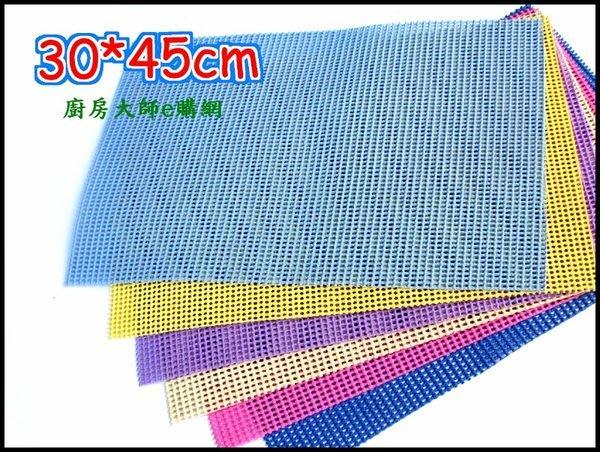 廚房大師-矽膠止滑墊 防滑墊 適用地磚 地毯 腳踏墊 下殺:10元