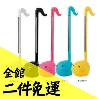 【粉色 27cm】日本 明和電機 Otamatone 音樂小蝌蚪 電音小蝌蚪 電子二胡 歐她媽痛【水貨碼頭】