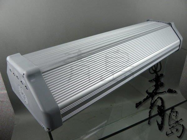 五1↓↓。。青島水族。。。台灣T&F同發------銀旋風HQI燈具==2尺(150W*1)展示品