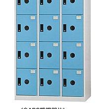 【DF6-7】DF-E5015FC  15格置物櫃 -淺藍色(全ABS塑鋼門片)