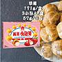全新品現貨 義美小泡芙量販包系列 171g/盒 3小包入 57g/小包 草莓 牛奶 巧克力 熱銷 零食首選 禮盒
