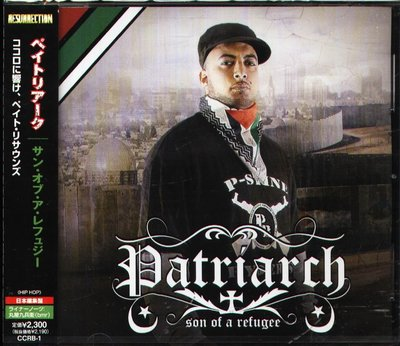 K - PATRIARCH - Son Of A Refugee - 日版 - NEW