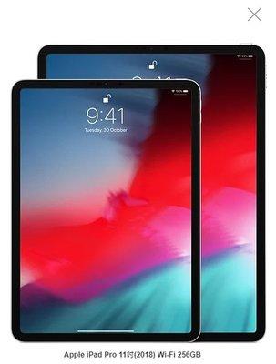 永興蘋果專賣店Apple iPad Pro 11吋(2018) Wi-Fi 64GB