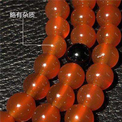 文玩飾品西藏天然瑪瑙圓珠手鏈DIY 紅瑪瑙佛珠碧璽瑪瑙散珠配珠項鏈念珠