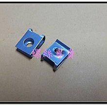 【螺絲專賣】 m5 通用夾片 304 白鐵夾片 不生銹 螺絲夾片 鐵板牙夾片 車殼夾片 (一片)量多可議價