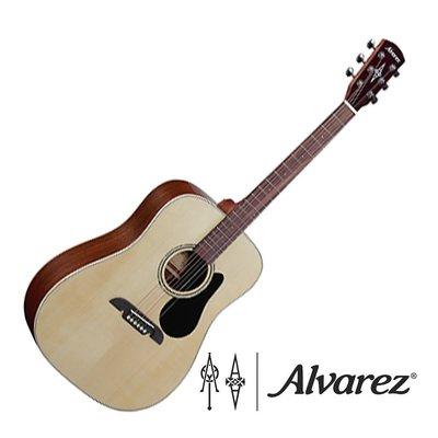 美日合作品牌 Alvarez RD26S-AGP 限量 民謠吉他 超值套裝 (原價9000元) - 【他,在旅行】