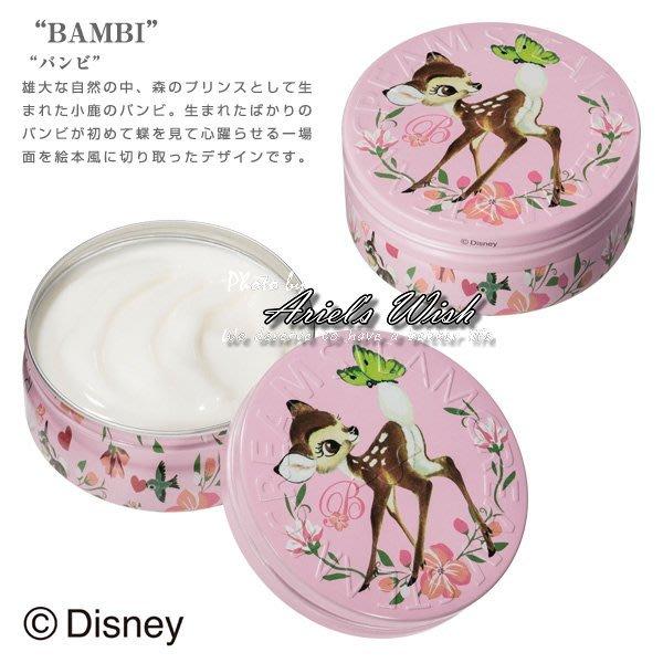 Ariel's Wish-Steam Cream東京迪士尼聯名粉紅BAMBI小鹿斑比--日本製--蒸氣保濕乳液-空盒