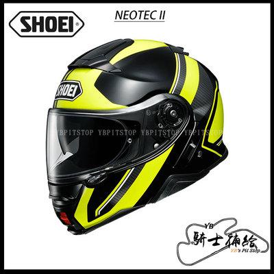 ⚠YB騎士補給⚠ SHOEI NEOTEC II EXCURSION TC-3 黑黃 可樂帽 汽水帽 下巴可掀 內墨片