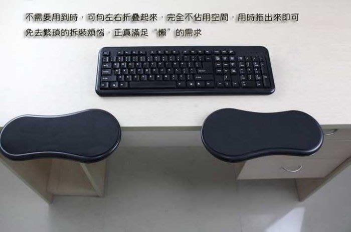 ☆蝶飛☆升級版迷你 護腕支架180°旋轉滑鼠支撐架 電腦桌手臂手腕 護手托架 滑鼠架