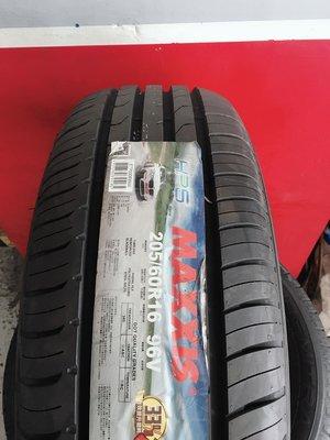 三重近國道 ~佳林輪胎~ 瑪吉斯 HP5 205/60/16 四條合購/條 四條含3D定位 另售 SP9 ZE914