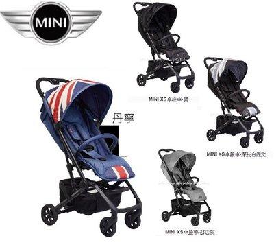 Mini Cooper免運附雨罩荷蘭Easywalker MINI BUGGY XS嬰兒手推車傘車MINI XS傘推車