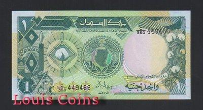【Louis Coins】B424-SUDAN--1987蘇丹紙幣1 Sudanese Pound