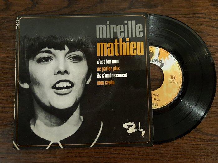 【卡卡頌 歐洲跳蚤市場/歐洲古董 】法國_C'est ton nom/mireille mathieu 七吋 黑膠唱片