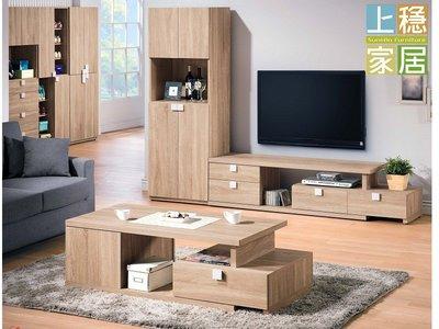 〈上穩家居〉多莉絲4.8尺伸縮長櫃   電視櫃   矮櫃  20505A33006