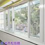 HC鴻展鋁門窗~ DK隔音窗~ 陽台凸窗店面門窗防...