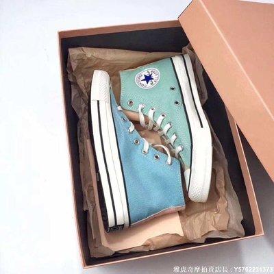 全新正品Converse Addict 18SS 三色拼接彩虹 貨號: 1CL143休閒運動慢跑潮鞋