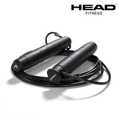 HEAD 負重競速跳繩 鋼絲內芯 高速軸承 內含負重鐵塊 繩長3m 好吉康健美科技