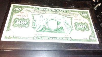 B5巴西P-S541R咖啡館1億里斯1890