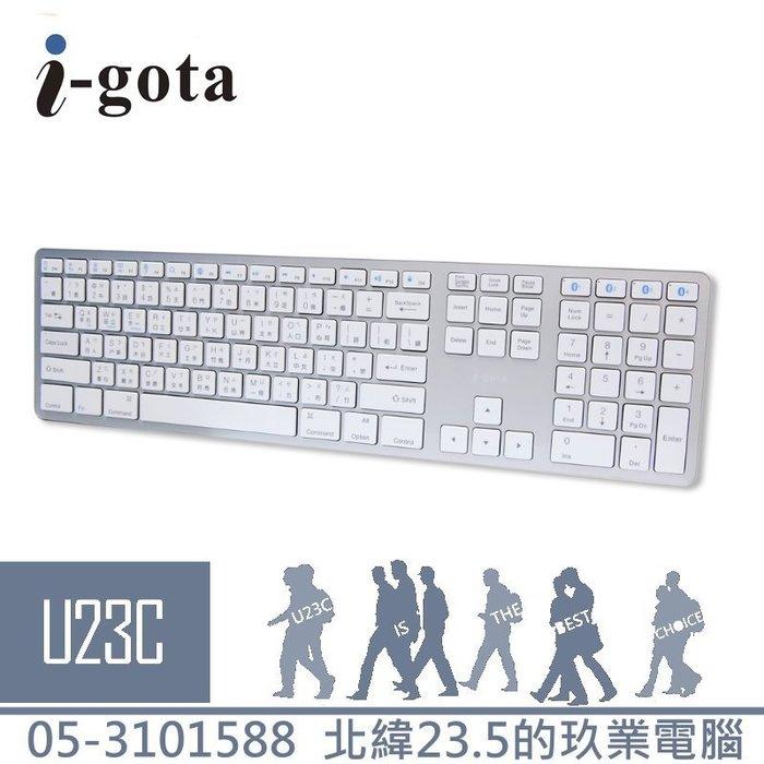 【嘉義U23C 含稅附發票】i-gota 超強安卓/iOS/Win三用藍牙鍵盤 KB-01BT