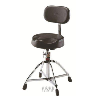 《民風樂府》DIXON PSN-9212K 螺旋升降式 有靠背 馬鞍鼓椅 全新品公司貨  現貨在庫