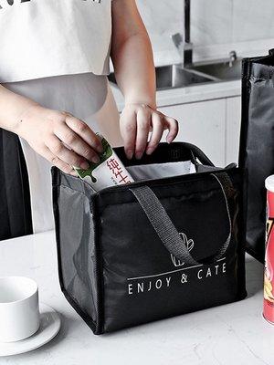 BbeeS 居家生活雜貨 加厚裝飯盒袋子鋁箔保溫袋帶飯菜的便當包保暖冷藏保鮮上班手提袋