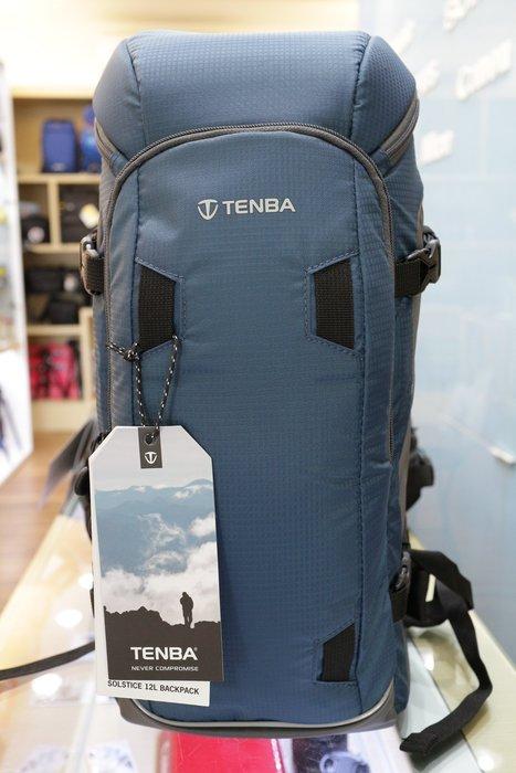 【日產旗艦】天霸 Tenba Solstice 12L 636-411 636-412 12升 極至 相機後背包 公司貨