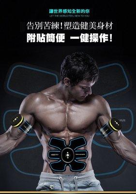 懶人運動 甩脂機 減肥 腹肌貼 健腹器 健身器材 懶人收腹機 瘦肚子神器 腹部訓練 塑身減肥健身 瘦身神器 腹肌輪 禮物