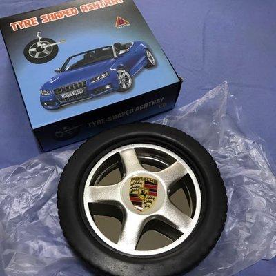 Porsche 保時捷 輪胎 煙灰缸 潮牌 菸灰缸 煙盒 造型 桌子 擺飾 裝飾 簡約 經典