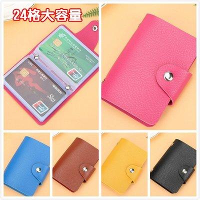 「歐拉亞」台灣現貨 24格 信用卡包 卡片包 證件包 名片收納 卡片收納