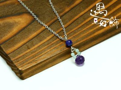 天然Amethyst紫水晶刻面胖水滴Lapis Lazuli帝王青金石天河石細鍊鎖骨鍊不鏽鋼項鍊【 遇見好飾 】