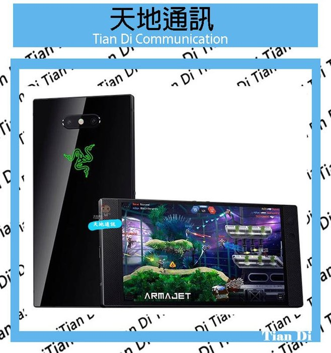 《天地通訊》Razer Phone 2 雷蛇 2 電競手機手機 8G/64G 5.72吋 全新供應※