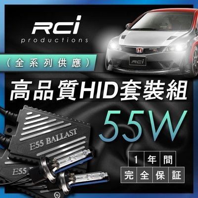RC HID LED 55W HID ...