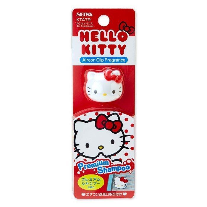 《東京家族》Kitty凱蒂貓大頭汽車芳香劑