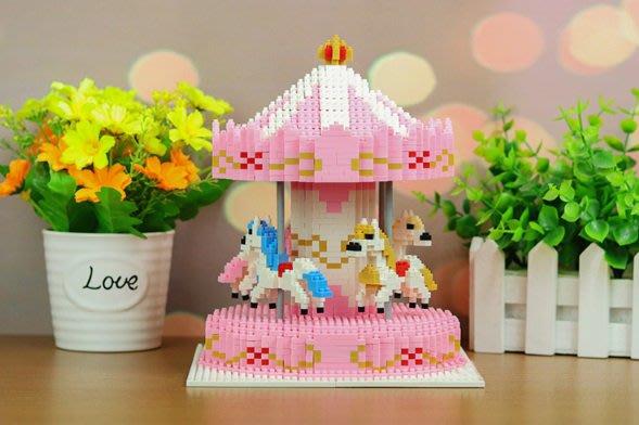 【積木館-現貨】✿ HC 1014 旋轉木馬 遊樂園 娃娃機 粉色 鑽石積木 迷你積木小顆粒樂高玩具公仔LEGO LOZ