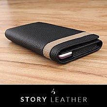 STORYLEATHER Style-W4 SONY XZ3 / XZ2 橫式摺邊拼皮 客製化皮套