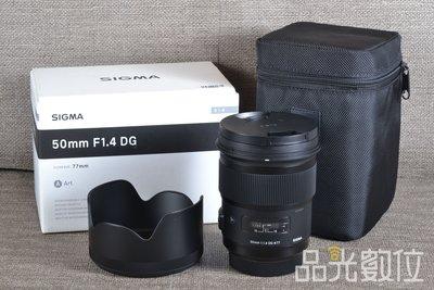 【品光數位】SIGMA 50mm F1...