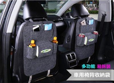 【暉長豪 】汽車椅背收納袋 車用椅背置物袋 車用椅背袋 車用收納袋 車內置物袋 車用掛袋 車內收納 面紙盒袋