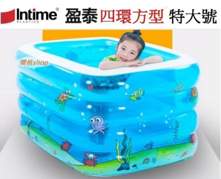 【加碼送脖圈】 盈泰四環特大號 泡泡底加厚 嬰兒 幼兒 溫水游泳池 兒童泳池 戲水池 家庭游泳池 家庭水池