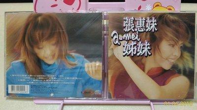 豐華唱片1996 張惠妹 姊妹 金碟版