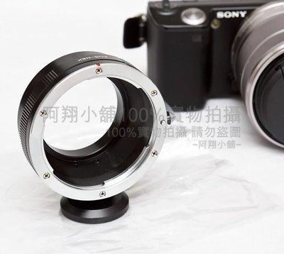 ~阿翔小舖~RJ Canon EOS-NEX 帶腳架孔座 EF EFs 高精度鏡頭轉接環 轉Sony E-mount NEX-5 NEX-3/NEX-7