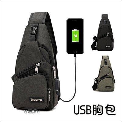 USB胸包 肩背包 單肩包 外置USB...