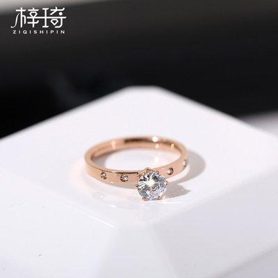戒指 對戒韓版簡約個性潮人鑲鉆單鉆食指戒指環女鈦鋼玫瑰金網紅學生冷淡風