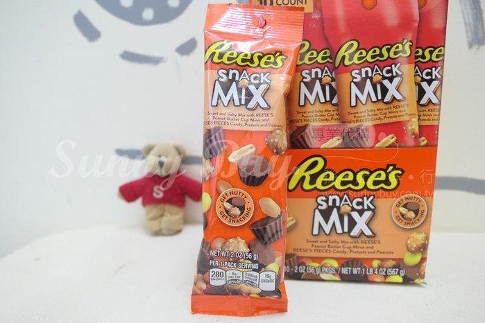 【Sunny Buy】◎現貨◎ Reese's點心包 56g*10包 Reese's mix snack