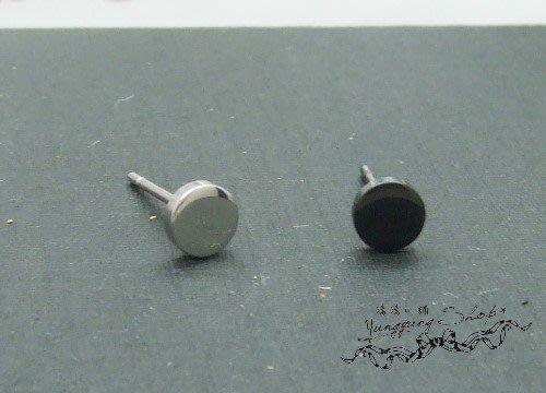 *。漾漾小舖*。5MM時尚基本款明星愛戴圓型扁平感貼耳針式耳環˙鋼【A2396】☆°雜誌款