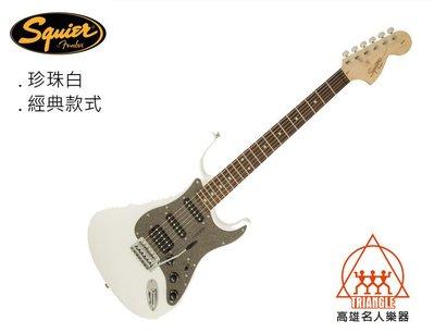 【名人樂器】2019 Squier by Fender Affinity telecaster Guita珍珠白 電吉他