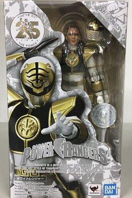 shf white ranger