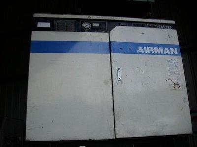 日本AIRMAN 30HP螺旋式空壓機 省電靜音耐超型適合工廠24H運轉