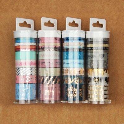 七七 燙金燙銀 和紙膠帶 歐美套裝設計 口紅粘膜貼 學生文具手帳