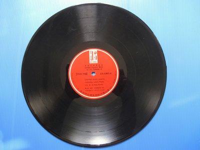 黑膠唱片。(中國國樂民謠集)。第二集。