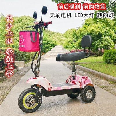 滑板車折疊電動三輪車男女成人小型迷你電動車親子便捷三輪電瓶車代步車